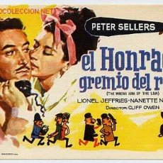 Flyers Publicitaires de films Anciens: EL HONRADO GREMIO DEL ROBO , SENCILLO , SIN CINE , PMD 256. Lote 1730475