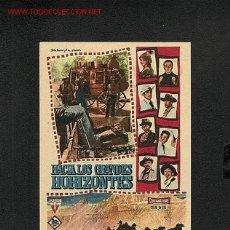 Cine: HACIA LOS GRANDES HORIZONTES (WESTERN). Lote 2407961