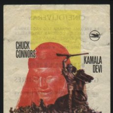 Cine: P-3947- GERONIMO (CINE OLIVARES) (CHUCK CONNORS - KAMALA DEVI - PAT CONWAY - ARMANDO SILVESTRE). Lote 25165764