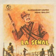 Cine: LA SEÑAL (CON PUBLICIDAD). Lote 22336806