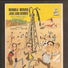 Cine: FOLLETO DE MANO - AQUI HAY PETROLEO - MANOLO MORAN - CINE COSO - ZARAGOZA -................... Lote 26555689