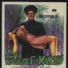 Cine: P-0116- LAS NOVIAS DE FU MANCHU (THE BRIDES OF FU MANCHU) (CHRISTOPHER LEE - DOUGLAS WILMER). Lote 157883402