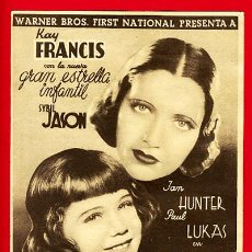Cine: SU VIDA PRIVADA , GRANDE , SIN DOBLAR CON CINE GRAN VIA VALENCIA, 1938 , DOBLE , PMD 688. Lote 107477278