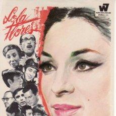 Cine: UNA SEÑORA ESTUPENDA.LOLA FLORES, JOSE LUIZ LOPEZ,GRACITA MORALES PROGRAMA DE MANO¡COLECCIONALOS! . Lote 14404909