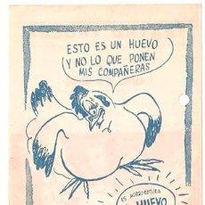 Cine: EL HUEVO Y YO PROGRAMA CONCURSO UNIVERSAL CLAUDETTE COLBERT FRED MACMURRAY D. Lote 18490499
