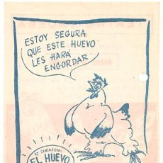 Cine: EL HUEVO Y YO PROGRAMA CONCURSO UNIVERSAL CLAUDETTE COLBERT FRED MACMURRAY E. Lote 18490500