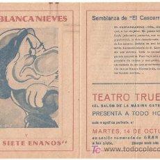 Cine: BLANCA NIEVES Y LOS SIETE ENANITOS PROGRAMA DOBLE FILMOFONO WALT DISNEY EL CASCARRABIAS. Lote 18449928