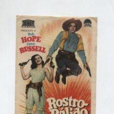 Cine: ROSTRO PÁLIDO. SENCILLO DE PARAMOUNT. CINE COLISEO 1951 (SEVILLA). Lote 13273410