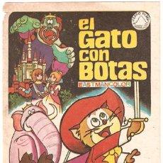 Cine: EL GATO CON BOTAS PROGRAMA SENCILLO IZARO ANIMACION JAPONESA. Lote 13310358
