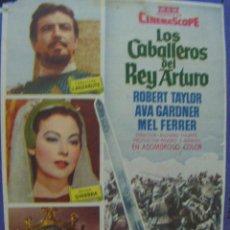 Cine: + LOS CABALLEROS DEL REY ARTURO, ROBERT TAYLOR CINE COLISEO, ZARAGOZA. Lote 14468447