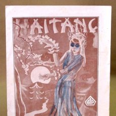 Cine: HAI - TANG, BIP, BRITISH, PROGRAMA CINE DOBLE, 1932, R. EICHBERG, ANNA MAY WONG. Lote 14580029