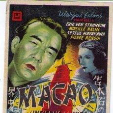 Cine: MACAO. SENCILLO DE U FILMS. CINE ECHEGARAY - MÁLAGA .. Lote 19817215