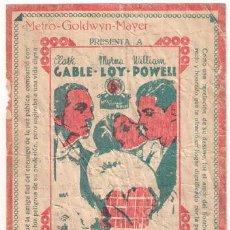 Cine: ENEMIGO PUBLICO NUMERO 1 PROGRAMA SENCILLO MGM CLARK GABLE MYRNA LOY WILLIAM POWELL RARO. Lote 17945651