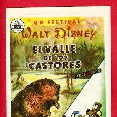 Cine: EL VALLE DE LOS CASTORES, WALT DISNEY , SENCILLO , CON CINE TURIA VALENCIA , PMD 726. Lote 26934411