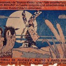 Cine: ARAJOL - LAS AVENTURAS DE MICKEY PLUTO Y PATO DONALD - WALT DISNEY. Lote 15980995