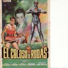 Cine: EL COLOSO DE RODAS. PROGRAMAS DE CINE Y MAS COLECCIONISMO EN RASTRILLOPORTOBELLO-DESDE TENERIFE. Lote 20642991