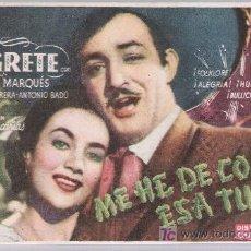 Cine: ME HE DE COMER ESA TUNA. SENCILLO DE CHAMARTÍN. Lote 17634199