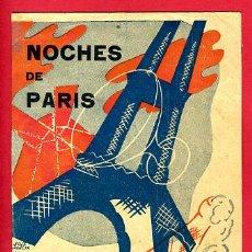 Cine: NOCHES DE PARIS , LA VIE PARISIENNE , DOBLE , S1824. Lote 22705834