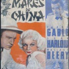Flyers Publicitaires de films Anciens: PROGRAMA MANO CINE MARES DE CHINA - CLARK GABLE JEAN HARLOW ROSALIND RUSSEL. Lote 22874055