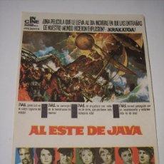 Cine: AL ESTE DE JAVA (MAXIMILIAN SCHELL / DIANE BAKER / BRIAN KEITH / BARBARA WERLE). Lote 23460939