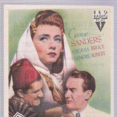 Cine: ARABIA. SENCILLO DE RKO RADIO. TEATRO MARÍA LUISA - MÉRIDA 1948.. Lote 23803074