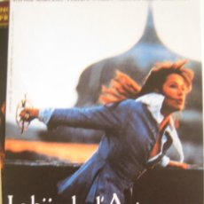 Cine: FOLLETO DE MANO TARJETA DEL ESTRENO - LA HIJA DE D'ARTAGNAN SOPHIE MARCEAU - LAUREN FILMS. Lote 206404368