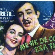 Kino - ME HE DE COMER ESA TUNA SIN CINE IMPRESO - 24089430