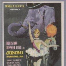 Cine: JUMBO. SENCILLO DE BENGALA FILMS. IMPERIAL CINEMA - CALLOSA DE SEGURA 1964.. Lote 24102135