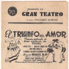 Cine: EL TRIUNFO DEL AMOR PROGRAMA DOBLE CANCIONERO ASTORIA CINE ESPAÑOL MARI PAZ MERY MARTIN BOXEO. Lote 24496876
