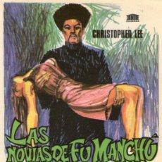 Cine: LAS NOVIAS DE FUMANCHU - MERCURIO FILMS - CHRISTOPHER LEE - PROGRAMA CINE ORIGINAL. Lote 149723508
