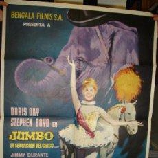 Cine: CARTEL ORIGINAL DE LA PELICULA YUMBO.. Lote 57917788