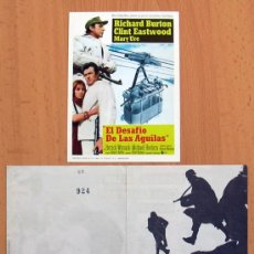 Cine: EL DESAFIO DE LAS ÁGUILAS - 2 PROGRAMAS DIFERENTES - CON PUBLICIDAD. Lote 25948393