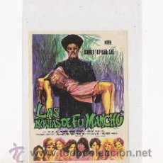 Cine: LAS NOVIAS DE FU MANCHU PROGRAMA DE MANO ORIGINAL CHRISTOPHER LEE. Lote 112927498