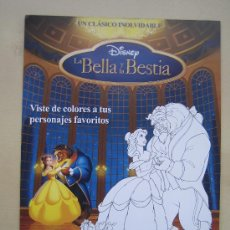 Cine: LA BELLA Y LA BESTIA 3D - WALT DISNEY FOLLETO DE MANO ORIGINAL DE LA REPOSICION. Lote 27090883