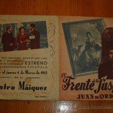 Cine: FRENTE DE LOS SUSPIROS. JUAN DE ORDUÑA. CINE MAIQUEZ CARTAGENA. Lote 27424829