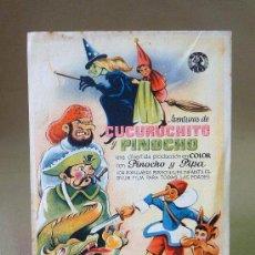 Cine: FOLETO DE MANO, AVENTURAS DE CUCURUCHITO Y PINOCHO, CYRE FILMS. Lote 28412463