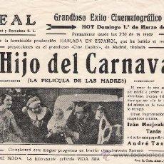Cine: EL HIJO DEL CARNAVAL (CINE LOCAL 1936) ES ORIGINAL. Lote 28862521