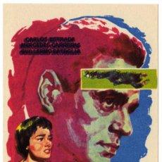 Cine: PROGRAMA CINE - ANGUSTIA DE UN SECRETO - CARLOS ESTRADA - MERCEDES CARRERAS - GUILLERMO BATAGLIA. Lote 29148465
