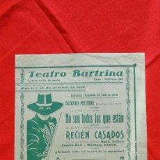 Cine: EL CABALLERO, BROADWAY SCANDALS, CARTELITO LOCAL A DOS COLORES DOBLE,1930 EXCELENTE ESTADO. Lote 29280095