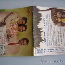 Cine: LUNA DE BIRMANIA LAIS - FOLLETO DE MANO DOBLE ORIGINAL DEL ESTRENO DOROTHY LAMOUR. Lote 29499325