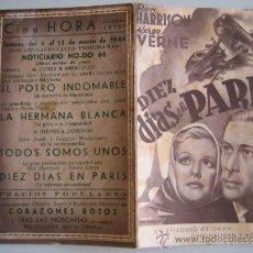 Flyers Publicitaires de films Anciens: DIEZ DIAS EN PARIS - FOLLETO DE MANO DOBLE ORIGINAL DEL ESTRENO REX HARRISON. Lote 29499376