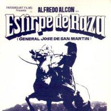 Cine: ESTIRPE DE RAZA- COLOR AZUL. PROGRAMA DE CINE. Lote 29973225
