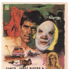 Cine: EL TESORO DE MOCTEZUMA SANTO PROGRAMA SENCILLO PELIMEX. Lote 29926023