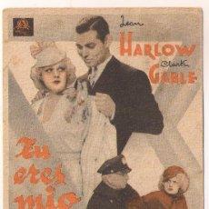 Cine: TU ERES MIO PROGRAMA TARJETA MGM JEAN HARLOW CLARK GABLE. Lote 30354684