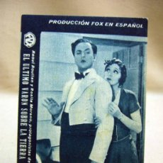 Cine: PROGRAMA DE CINE, FOLLETO DE MANO, TARJETA, EL ULTIMO VARON SOBRE LA TIERRA, ROSITA MORENO, FOX. Lote 31264666