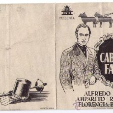Cine: PROGRAMA DOBLE - UN CABALLERO FAMOSO - ALFREDO MAYO - 1942 - SIN PUBLICIDAD. Lote 31308875