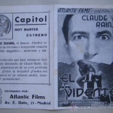 Cine: EL VIDENTE ATLANTIC FILMS - FOLLETO DE MANO ORIGINAL CON CINE IMPRESO. Lote 31565004