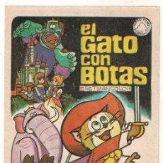 Cine: EL GATO CON BOTAS PROGRAMA SENCILLO IZARO ANIMACION JAPONESA. Lote 31875112
