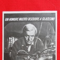 Cine: VENGANZA, IMPECABLE PROGRAMA SENCILLO 1966, CON PUBLICIDAD TEATRO BARTRINA. Lote 32005482