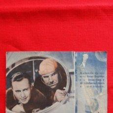 Cine: EN LA ESTRATOSFERA, JACK BENNY, DOBLE MGM AÑOS 30, CON PUBLICIDAD EXCELSIOR CINEMA. Lote 32309701